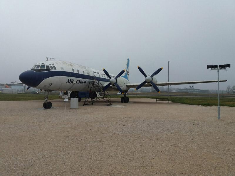 Aeropark#4