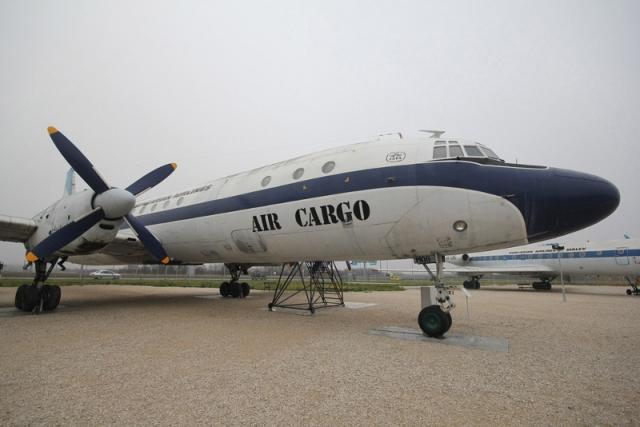 Aeropark#14