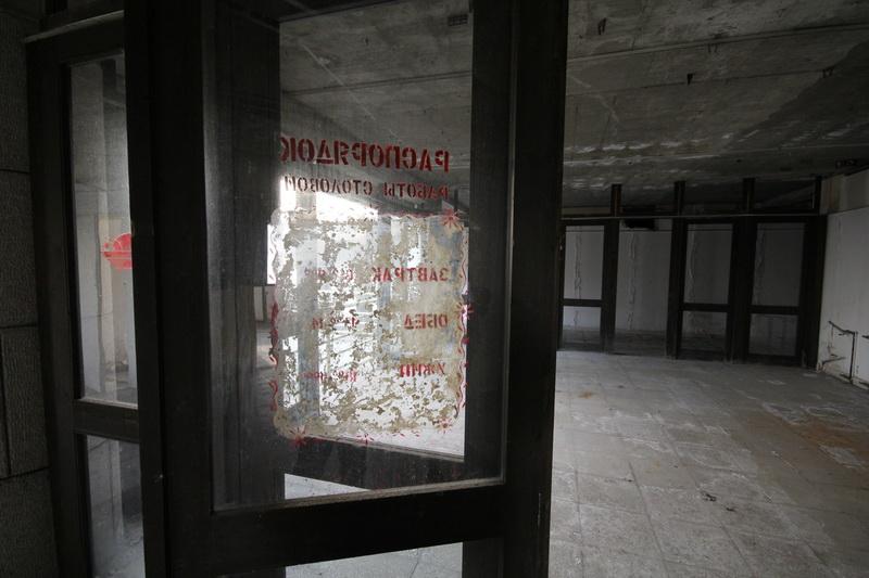 Észak-pesti szovjet kórház#19
