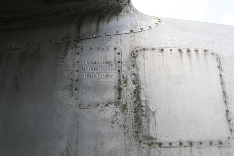 Az utolsó bombázó: a régi szolnoki repülőmúzeum Il-28-as repülőgépe#19