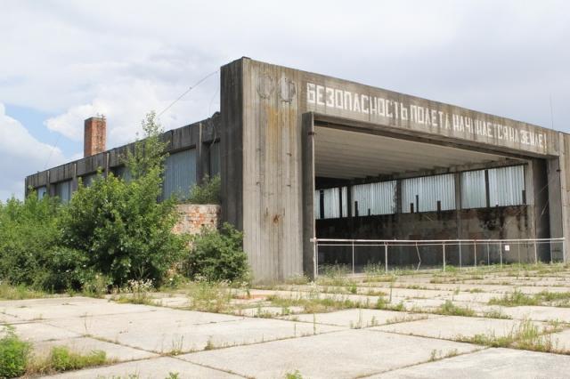 A kunmadarasi repülőtér kísértetházai#36