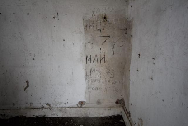 Nagyvizit a kunmadarasi szovjet repülőtéren#14