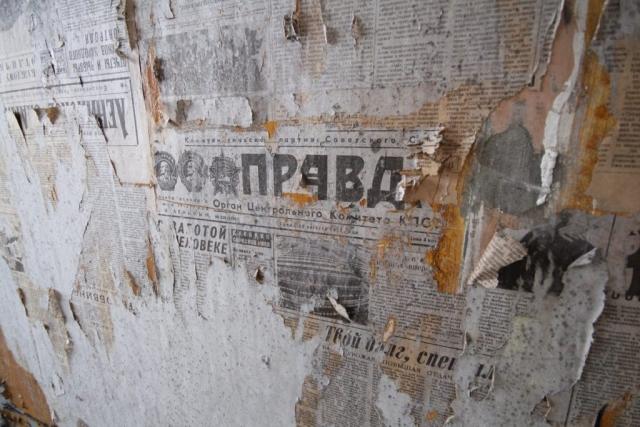 Nagyvizit a kunmadarasi szovjet repülőtéren#62
