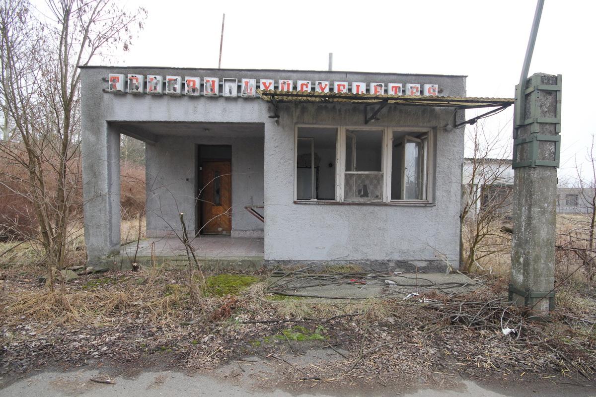 Az MN 1480 nyomában – Tapolca, Dobó István laktanya#36